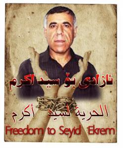 Said Ekrem er fengslet for å ha avslørt korrupsjon i Sør-Kurdistan